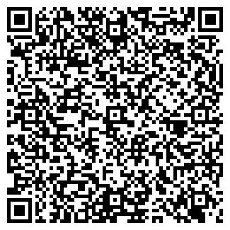 QR-код с контактной информацией организации МОТОР СВ