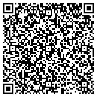 QR-код с контактной информацией организации НА ЯМСКОЙ ТЦ