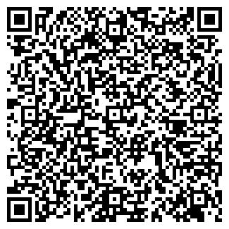 QR-код с контактной информацией организации РЕВЕРС-С