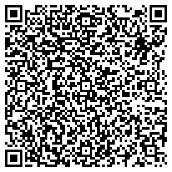 QR-код с контактной информацией организации РОСТЕХСЕРВИС ПЛЮС