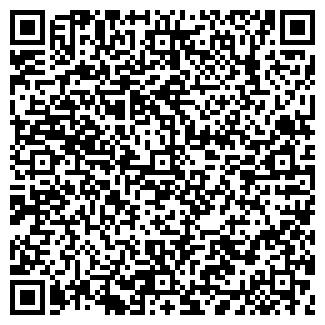 QR-код с контактной информацией организации РС ТОРГОВЛЯ