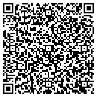 QR-код с контактной информацией организации СМД-АВТО