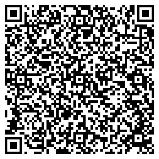 QR-код с контактной информацией организации ТЕХТРАКТ