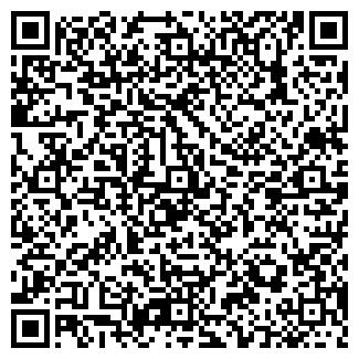 QR-код с контактной информацией организации ТРАНС-АЛЬФА