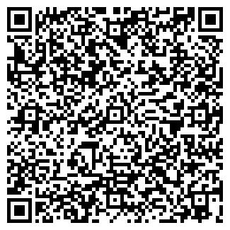 QR-код с контактной информацией организации ТРИАЛ ПЛЮС
