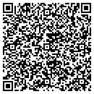 QR-код с контактной информацией организации ХОЛДИНГ ТПК