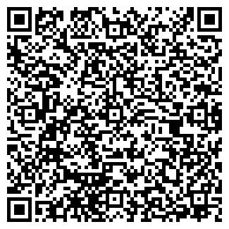 QR-код с контактной информацией организации ЯРТЕХЦЕНТР