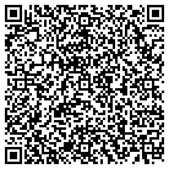 """QR-код с контактной информацией организации ООО АВТОФИРМА """"СВЕТЛАНА"""""""