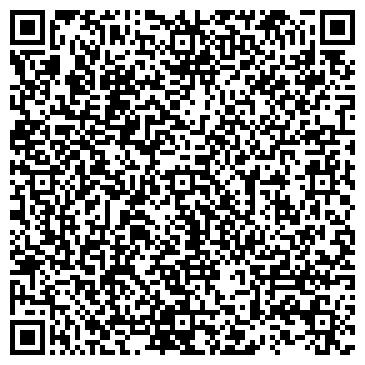 QR-код с контактной информацией организации АВТОМОБИЛЬ-ЗВЕЗДА РУСИ (АЗР ЯРОСЛАВЛЬ)