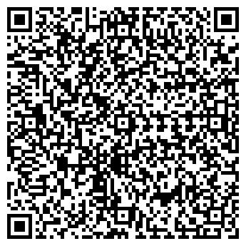 QR-код с контактной информацией организации АС-КАР АВТОФИРМА