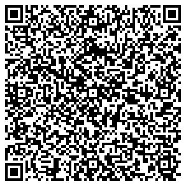 QR-код с контактной информацией организации ТЕМИРТАУ, - ЭЛЕКТРОМОНТАЖ ЗАО ДП