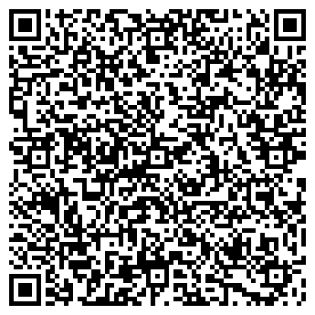 QR-код с контактной информацией организации СПЕКТР ГРУППА КОМПАНИЙ