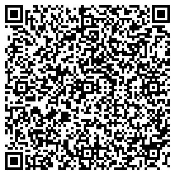QR-код с контактной информацией организации СПОРТ-ЦЕНТР