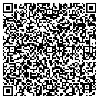 QR-код с контактной информацией организации УЗДЭУ ЦЕНТР ФИЛИАЛ