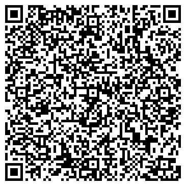 QR-код с контактной информацией организации УРАЛАЗ РЕГИОНАЛЬНЫЙ АВТОЦЕНТР