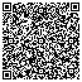 QR-код с контактной информацией организации МТ-ОНЛАЙН