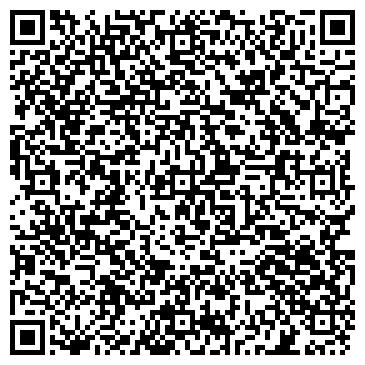 QR-код с контактной информацией организации АССОЦИАЦИЯ ПРЕДПРИНИМАТЕЛЕЙ КАЗАХСТАНА