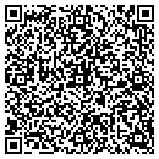 QR-код с контактной информацией организации РЭУ № 6