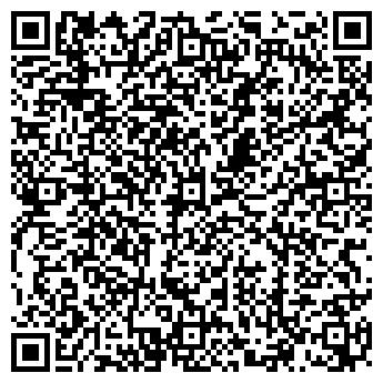 QR-код с контактной информацией организации СПЕЦДОРСТРОЙМЕХАНИЗАЦИЯ ЖКО