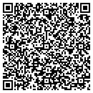 QR-код с контактной информацией организации ЦЕНТРАЛЬНАЯ ДИСПЕТЧЕРСКАЯ СЛУЖБА ПО СИСТЕМАМ ДЫМОУДАЛЕНИЯ
