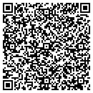 QR-код с контактной информацией организации ЯЭМЗ ЖКО