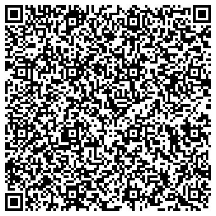 """QR-код с контактной информацией организации Центр психолого-педагогической, медицинской и социальной помощи """"Доверие"""""""