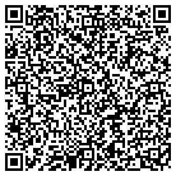 QR-код с контактной информацией организации ДОМ СОЦИАЛЬНОЙ АДАПТАЦИИ