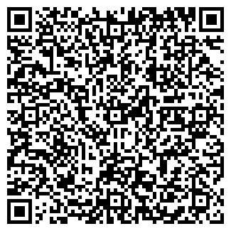 QR-код с контактной информацией организации БИДАЙ-НАН ОАО