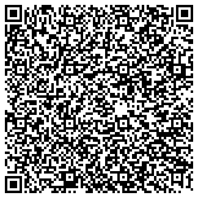 QR-код с контактной информацией организации ЦЕНТР ПСИХОЛОГО-МЕДИКО-СОЦИАЛЬНОГО СОПРОВОЖДЕНИЯ ДИАГНОСТИКИ И КОНСУЛЬТИРОВАНИЯ ШКОЛЬНИКОВ ГОРОДСКОЙ МОУ