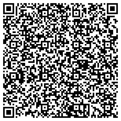QR-код с контактной информацией организации ЦЕНТР СОЦИАЛЬНОГО ОБСЛУЖИВАНИЯ ПЕНСИОНЕРОВ И ИНВАЛИДОВ