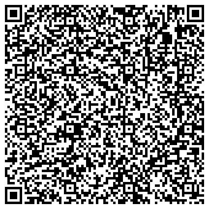QR-код с контактной информацией организации ПСИХОЛОГИЧЕСКОЙ И МЕДИКО-СОЦИАЛЬНОЙ ПОМОЩИ ДЕТЯМ ЦЕНТР