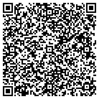 QR-код с контактной информацией организации ХЛЕБОИНСПЕКЦИЯ