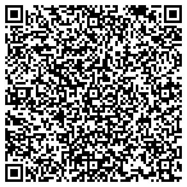 QR-код с контактной информацией организации ДЗЕРЖИНСКИЙ РАЙОН ИНСПЕКЦИЯ ГОСПОЖНАДЗОРА