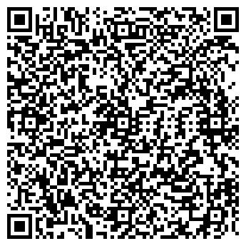 QR-код с контактной информацией организации ВЕГА-23 МАГАЗИН