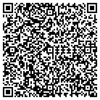 QR-код с контактной информацией организации ДСК-СЕРВИС ТОО