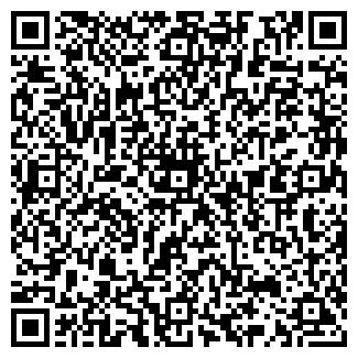 QR-код с контактной информацией организации МЯСОРЫБА