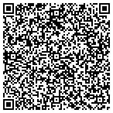 QR-код с контактной информацией организации ДАРЫ ПОЛЕЙ ОВОЩНОЙ МАГАЗИН № 24