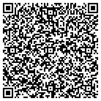 QR-код с контактной информацией организации № 14 ОВОЩНОЙ МАГАЗИН