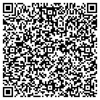 QR-код с контактной информацией организации № 39 ОВОЩНОЙ МАГАЗИН