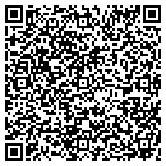 QR-код с контактной информацией организации КЭНДИ-ПАРК, ООО