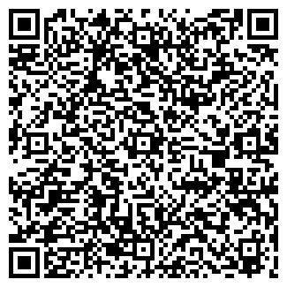 QR-код с контактной информацией организации ЧАЙ И КОФЕ