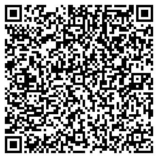 QR-код с контактной информацией организации ФГУК ПЕКАРЬ