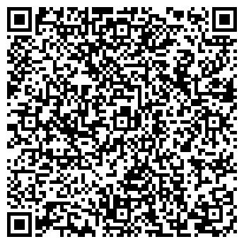 QR-код с контактной информацией организации ЯРОСЛАВЛЬКОНДИТЕР № 2