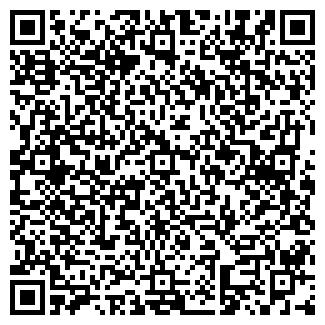 QR-код с контактной информацией организации АТРУС 1