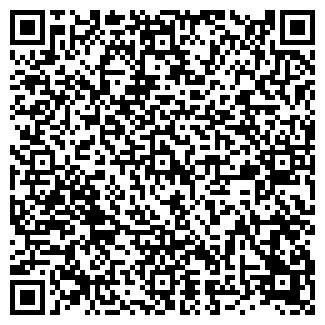 QR-код с контактной информацией организации ФГУК ПРЕЗЕНТ