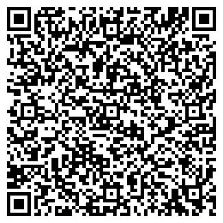 QR-код с контактной информацией организации ООО СБС