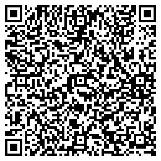 QR-код с контактной информацией организации ООО ЭСКА-ЦЕНТР