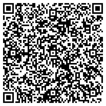 QR-код с контактной информацией организации КАРАВАН КОМПАНИ