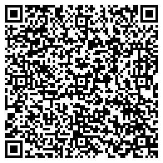 QR-код с контактной информацией организации ООО ДЕРБЕНТ