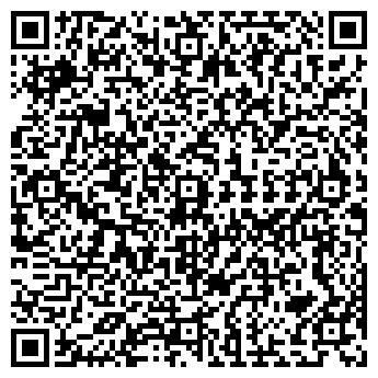 QR-код с контактной информацией организации ИП ИВАНОВА Л.А.